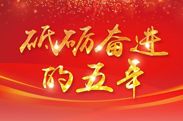 """中国誓做和平""""醒狮""""""""文明""""""""可亲""""地面向世界"""