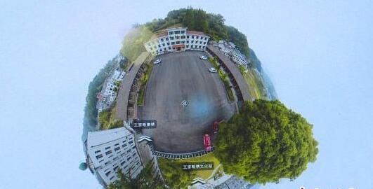 湖北大学生村官自拍自制VR全景影像推介乡村旅游