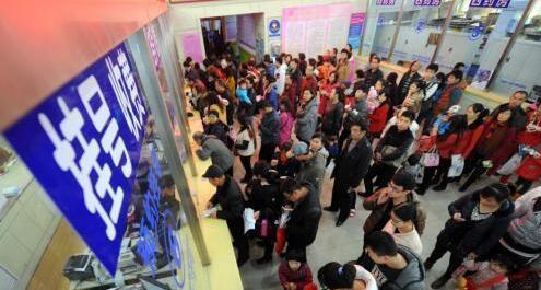 2018年中国出生人口1523万 二孩占五成左右