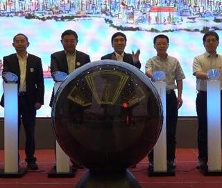 中国石化江苏再增100座环卫驿站