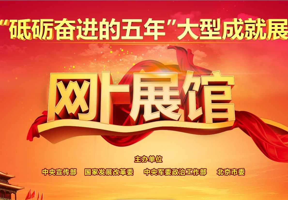 香港马会综合资料2017