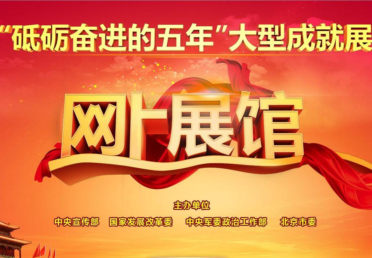 重庆成立集成电路技术创新战略联盟助推万亿产业集群