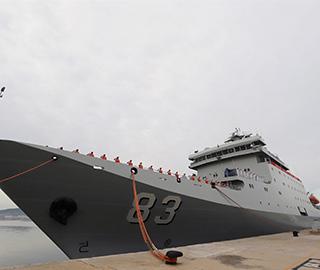 中国海军戚继光舰起航执行远航实习任务