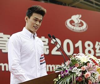 孙杨走进上海体育学院 开启博士生生涯