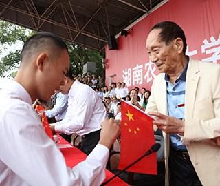 袁隆平参加湖南农大开学典礼并致辞