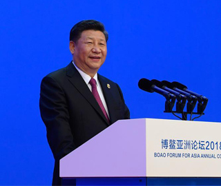 习近平出席博鳌亚洲论坛年会开幕式
