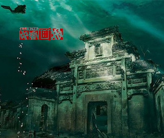 【图刊】保存在深水中的历史遗迹
