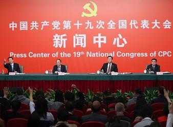 统战部、中联部谈党的统战和对外交往