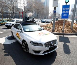 北京自动驾驶测试车辆正式