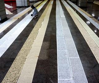 """高校书法学院收寒假作业如铺""""地毯"""""""