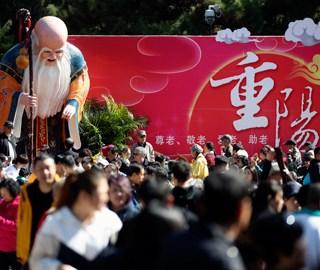澳门葡京在线娱乐官网各地举行多种活动庆祝重阳节