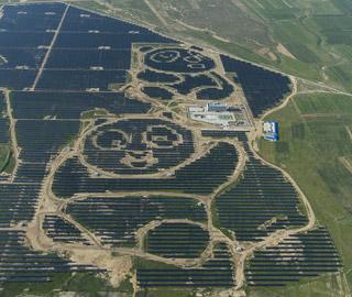 """全球首座""""熊猫""""太阳能电站正式运行"""