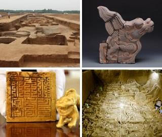 2017全国十大考古新发现揭晓