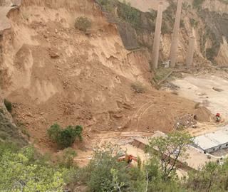 山西吕梁发生山体滑坡9人遇难