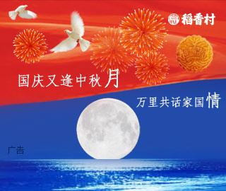 新华网评十九大报告:新思想领航新征程
