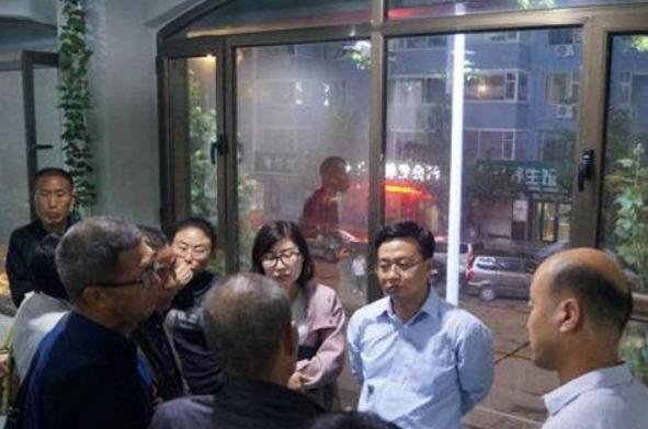 人民日报社论:开辟中国特色社会主义新境界