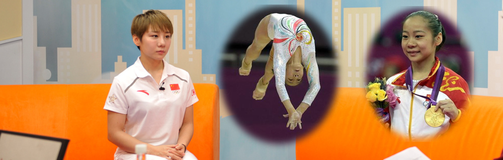 冠军话奥运:平衡木公主―邓琳琳
