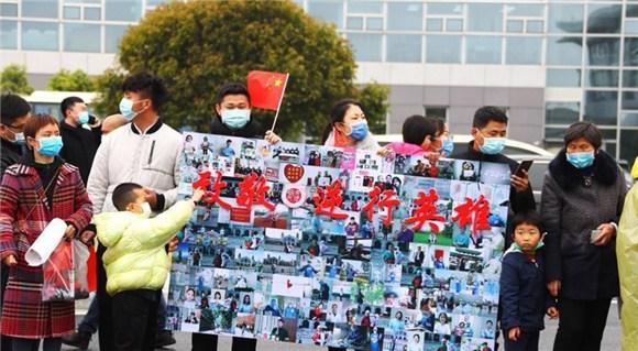 江西支援湖北医疗队277名队员凯旋返赣