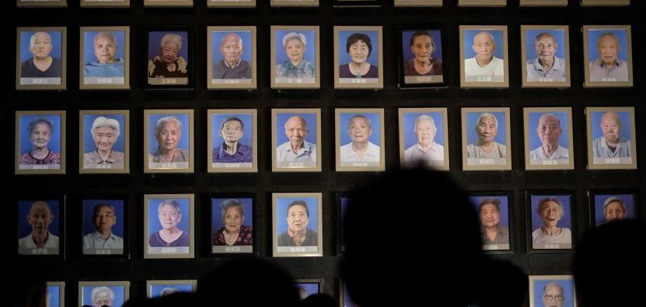 离世南京大屠杀幸存者熄灯悼念仪式在南京举行
