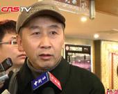 委员冯小宁:艺考需谨慎 明星梦应降温