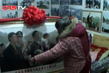 汶川地震灾区两老人的地震记录