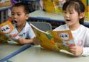 教育综合改革引热议