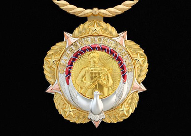 抗美援朝出国作战70周年纪念章