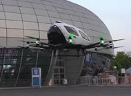 载人级自动驾驶电动飞行器亮相