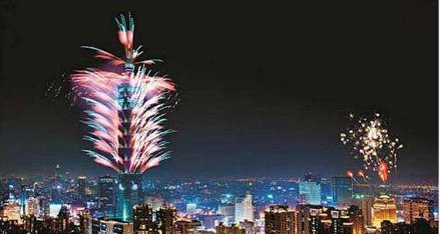 台北101跨年烟火秀将持续360秒展演 史上最长