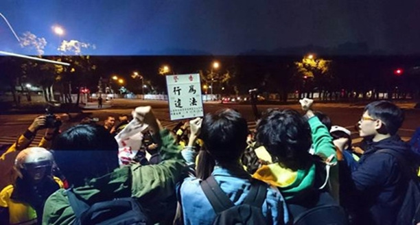 台劳工团体不满七天假被砍 夜袭蔡英文官邸喷漆抗议