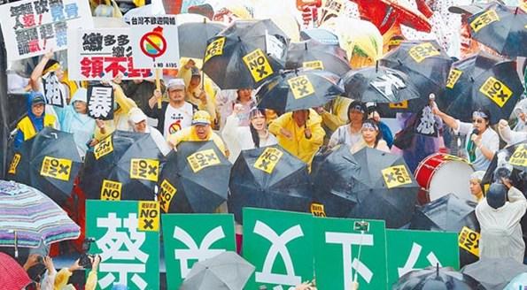 台湾军公教集结反年金改革 喊话蔡英文让其下台