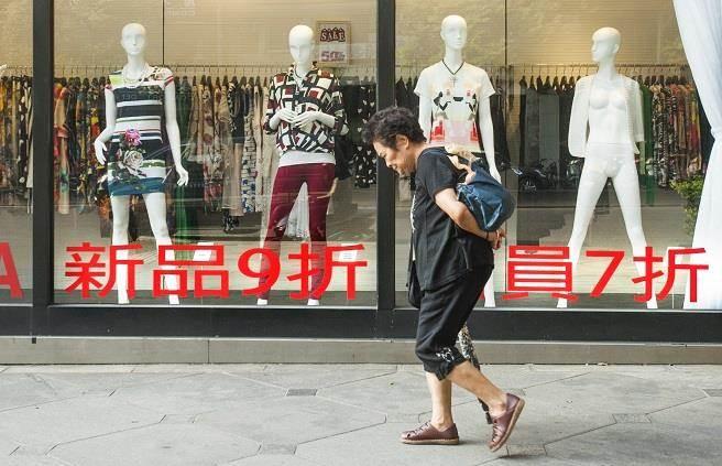 福布斯警告:台湾少子化问题日趋严重 恐重创经济