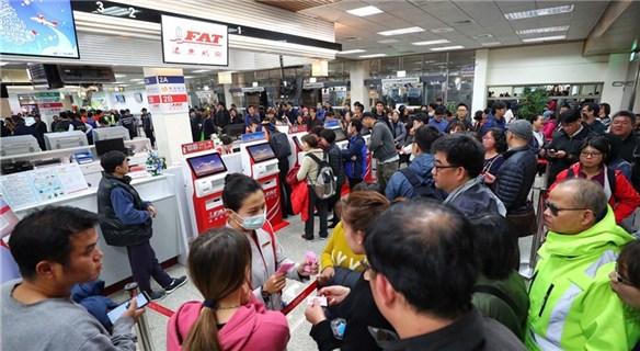 爵士娛樂8x視頻網站遠東航空暫停營運 機場櫃台擠滿退票民眾