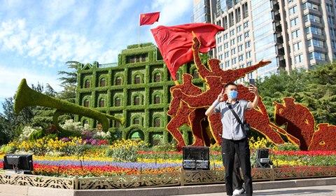 近日,多个建党百年主题花坛相继亮相北京长安街沿线。