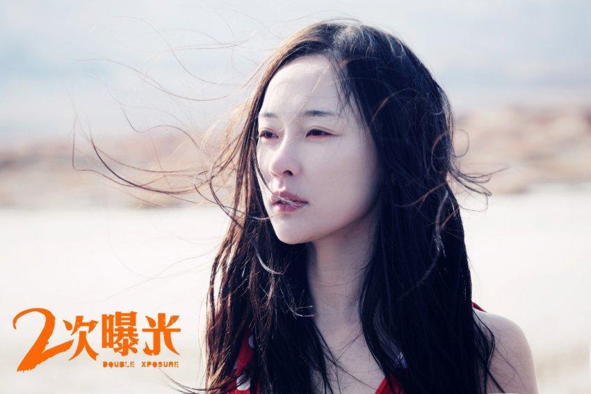 《二次曝光》发布会 程青松、方励男男吻抢风
