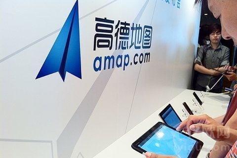 上海消保委:高德等过度获取用户敏感权限