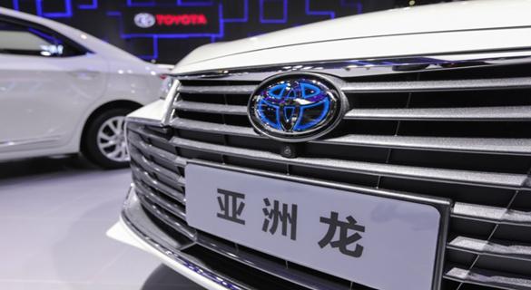 一汽丰田携全系品牌亮相上海车展 踏上全新征程