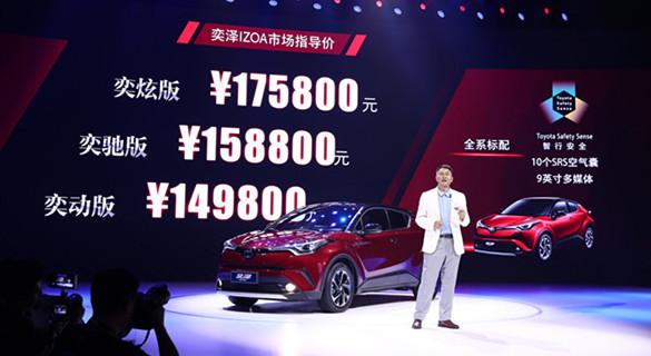 奕泽小型SUV价格引争议