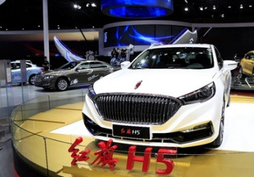 中国一汽携17款车型亮相上海车展 红旗H5发布