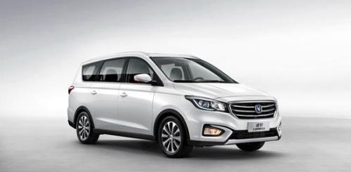 长安汽车MPV凌轩上市售6.79万元起