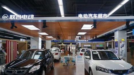 年中大促苏宁整车销售增435% 首家汽车超市7月开业