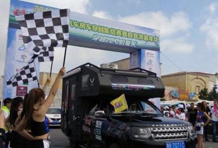 2017中国(吉林)汽车房车穿越集结赛在长春启幕