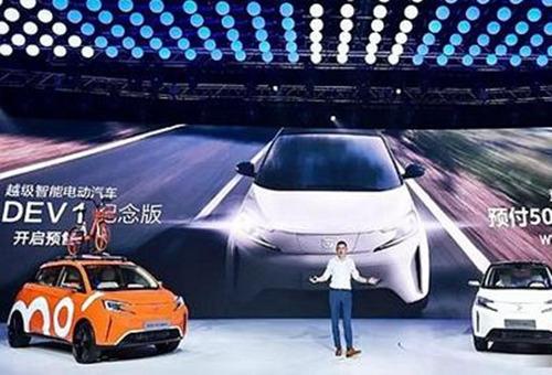 新特首款电动汽车DEV 1首发 将于9月正式上市