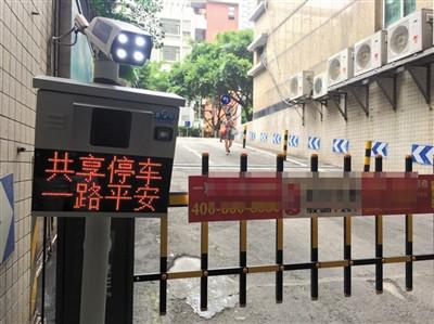 广州小区试水车位共享 业主如何从疑虑到接受?
