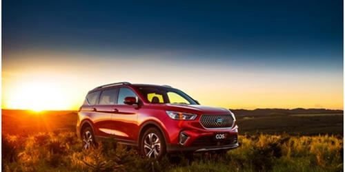 欧尚COS1°正式上市 推7款车型9.38万元起售