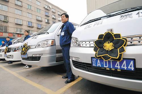 沈阳市整顿殡葬服务市场 殡仪车后三位均为