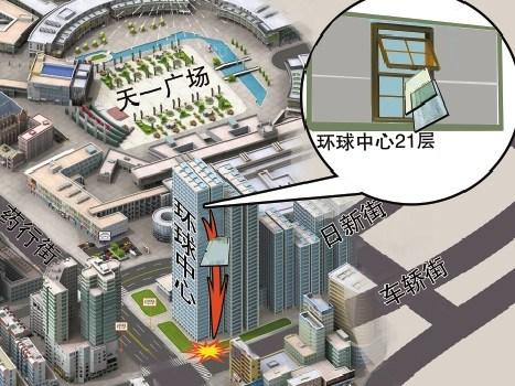 电路板 平面图 467_350