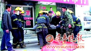160斤重男四楼跳下两消防员徒手接住 三人均无恙 - 梦回蔷薇桥 -                梦回蔷薇桥