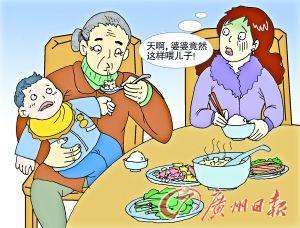 """婆婆专宠儿子媳妇很""""受伤""""(图)"""