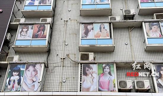 城管执法督促洗浴城拆除美女宣传广告